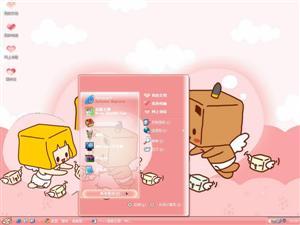 张小盒情侣电脑主题