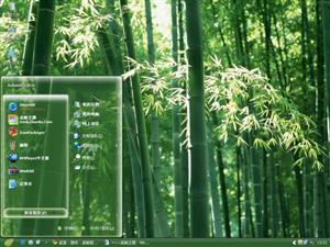 绿色竹林电脑主题
