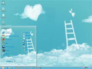 爱情天梯电脑主题