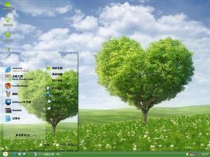 绿色爱情树电脑主题