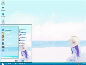 海边美女电脑主题
