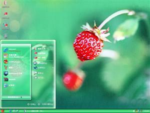 美味的草莓电脑主题