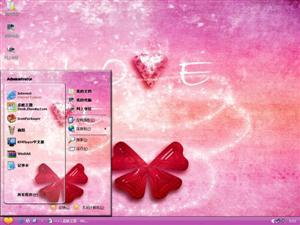 浪漫爱情电脑主题