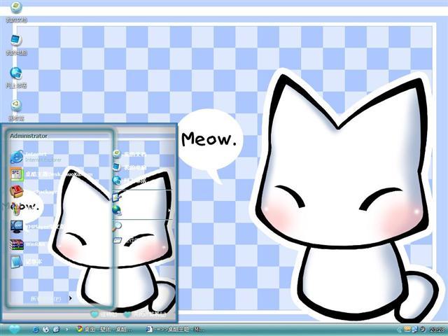 卡通小猫咪桌面主题