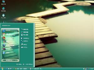 湖边小径电脑主题