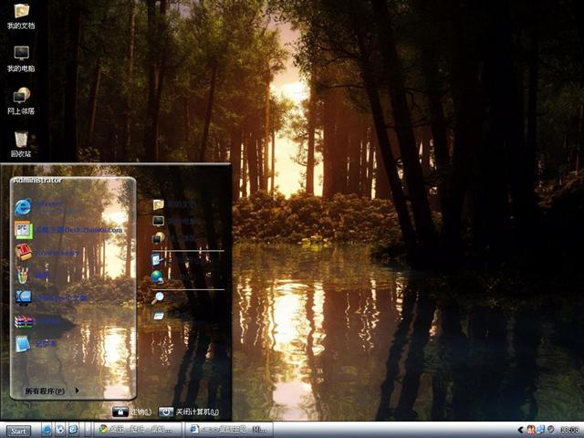 夕日丛林桌面主题