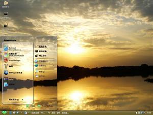 黄昏景色电脑主题