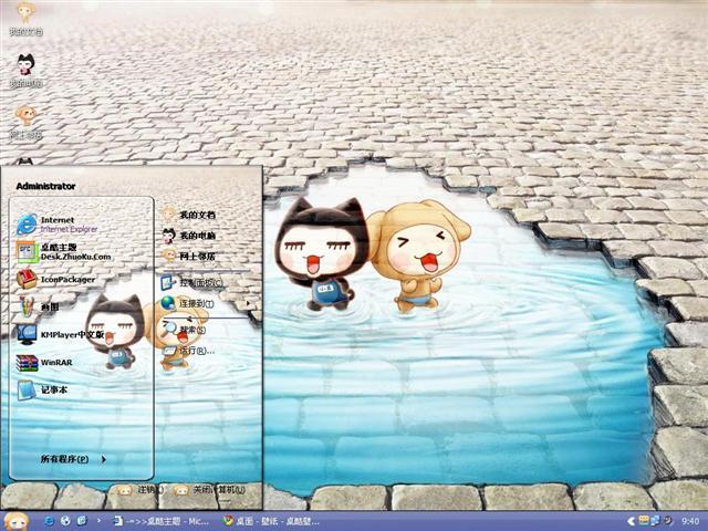 小左小右冬泳桌面主题