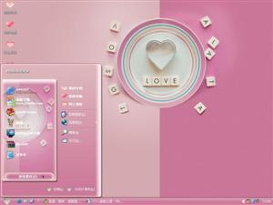 爱的方糖电脑主题