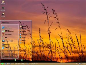夕阳下电脑主题
