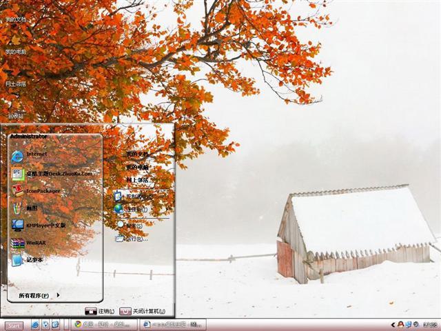 雪中小屋桌面主题