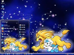 奇童梦乐狮子座电脑主题