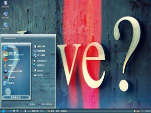 爱是什么电脑主题