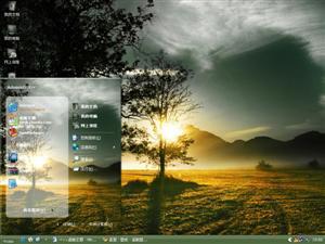 唯美夕阳下电脑主题