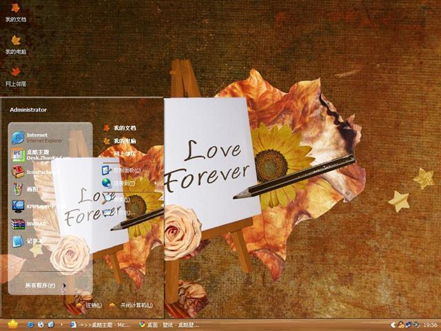 永恒的爱恋桌面主题