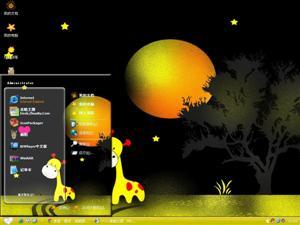 卡通长颈鹿电脑主题