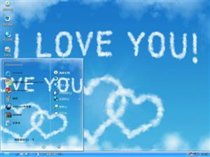 I Love You电脑主题