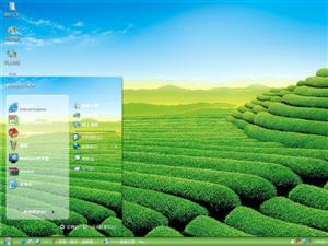 广阔的草原电脑主题