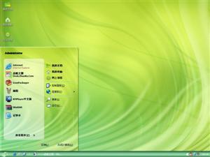 绿色光感电脑主题
