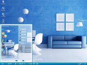 蓝色格调电脑主题