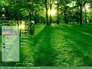 绿色大自然电脑主题