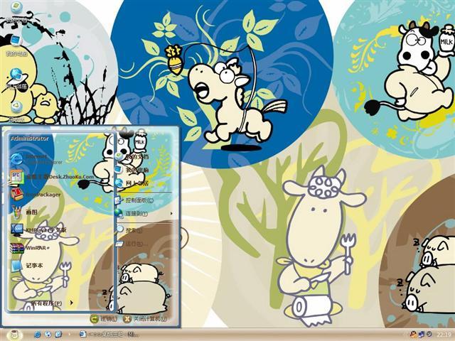可爱动物卡通桌面主题