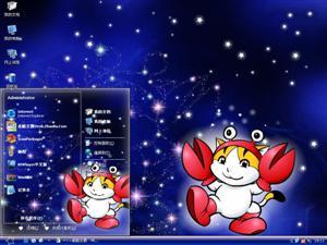 奇童梦乐巨蟹座电脑主题