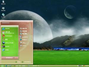 绿色幻想电脑主题