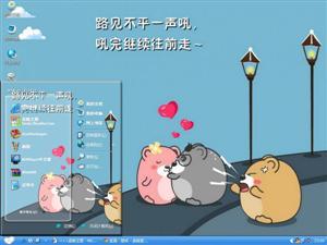 肥肥鼠卡通电脑主题