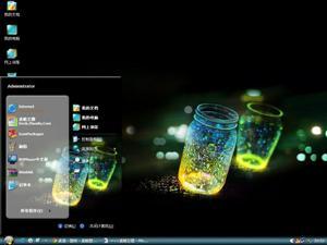 荧光瓶电脑主题