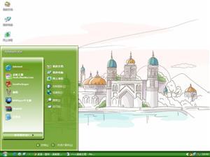手绘城堡电脑主题