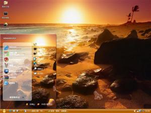 唯美日落风景电脑主题