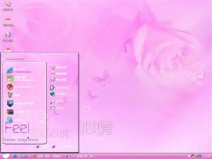 感受花香心情电脑主题