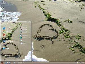 海边浪漫爱情电脑主题