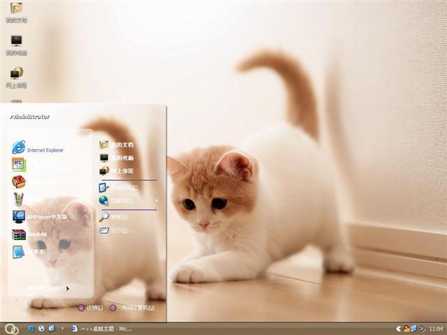 小萌猫桌面主题