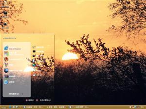 夕阳美景电脑主题