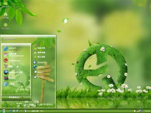 清新绿色养眼电脑主题