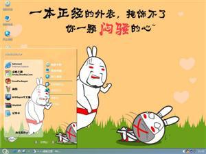 屌屌兔可爱卡通电脑主题