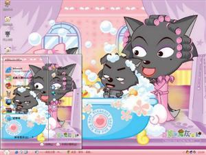 喜羊羊与灰太狼可爱卡通电脑主题