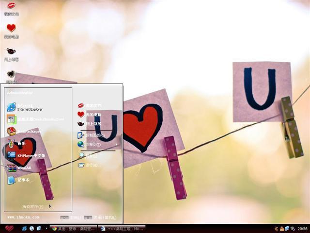 爱情线桌面主题
