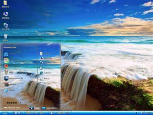 奇妙的海洋电脑主题