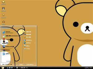 轻松熊卡通电脑主题