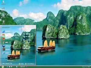 越南下龙湾电脑主题