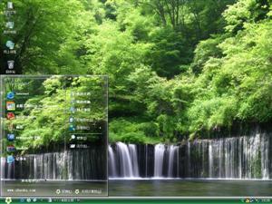瀑布流水电脑主题