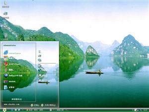 桂林山水风景电脑主题