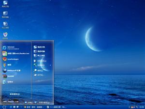 月光夜景电脑主题