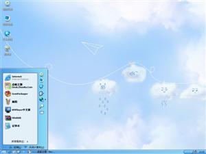 可爱云朵电脑主题