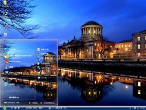 爱尔兰风景电脑主题