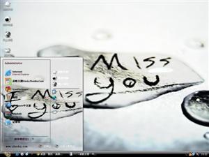 非主流I Miss You电脑主题