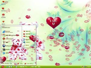 我爱你吻我电脑主题